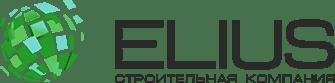 Элиус Строительная Компания